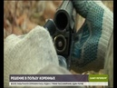 Общинам КМНС разрешили передавать квоты на отстрел оленей своим охотникам