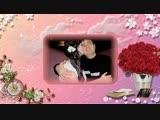 Я подарю тебе алые розы (Сергей Пискун ) Лена и Андрей Вам подарок