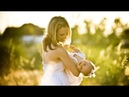 Материнство Планирование Ребенка Для Пробуждающейся Души 1 ч