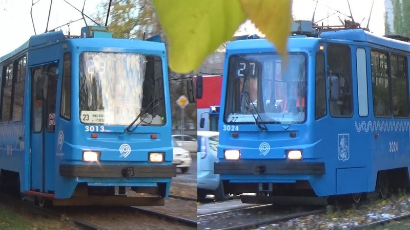 Семейство Ленинградских трамваев 71-134А (ЛМ-99АЭ) в Москве!