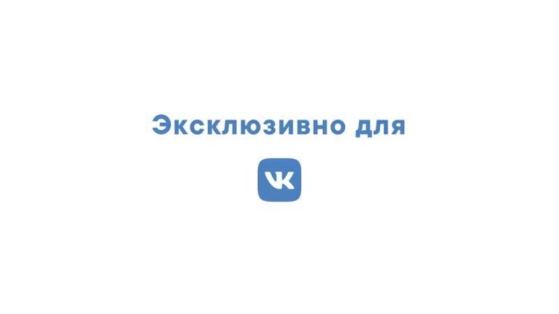 Шазам - Дублированный ролик