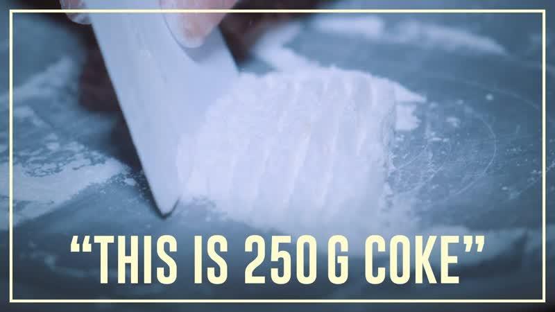 Кокаин Бастиан расследует как его режут Drugslab Extra