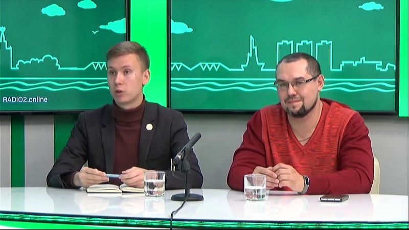 Гости на Радио 2. Денис Мингалов, организатор проектов АмГПГУ, Роман Кузьменко, соорганизатор.
