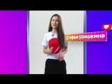 Эксперт по диджитал-маркетингу Софья Шишкина