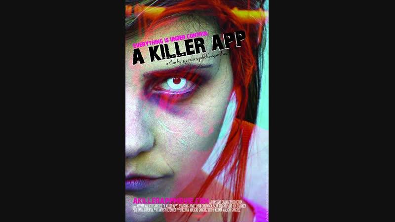 A Killer App (2010)