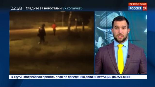 Новости на Россия 24 • Бэтмен из Химок превысил служебные полномочия