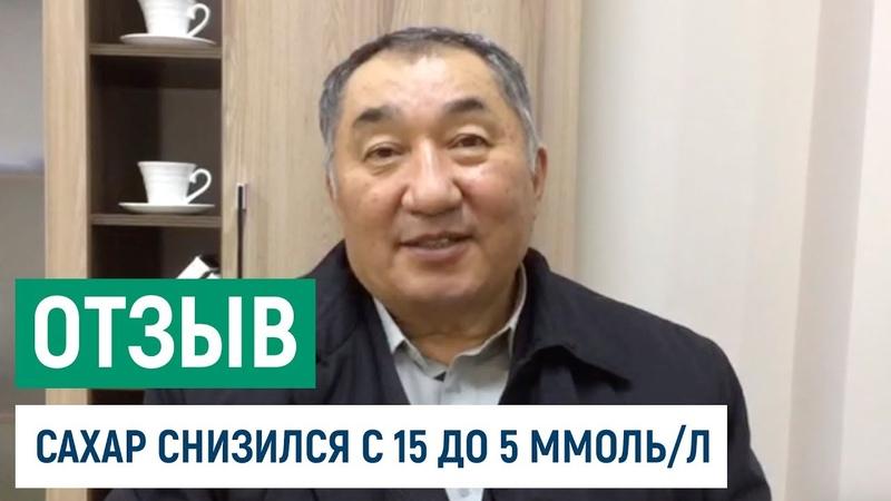 Благодарим Жайлобаева Кубанычбека за отзыв.