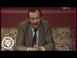 Встреча по вашей просьбе. Леонид Филатов (1993)