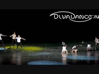 It's Just Begun breakdance школа танцев Диваданс
