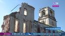 Экспедиция ОТР. Вологодские памятники старины: почему уникальные церкви на грани разрушения?