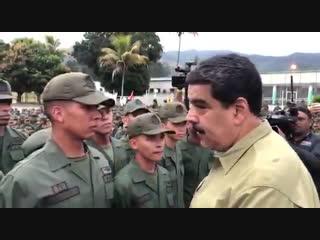 Николас Мадуро на встрече с военными
