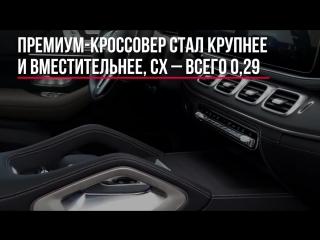 [AutoVestiTV] Кроссовера УАЗ не будет, новый Мерседес ГЛЕ, цены на Киа Сид и... // Микроновости Сент 2018