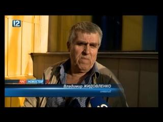 В Омске инвалид без ног объявил голодовку