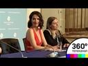 Наталия Орейро презентовала гимн чемпионата мира по футболу 2018