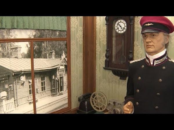 В Краснодаре сегодня встречали 12 вагонов истории российских железных дорог