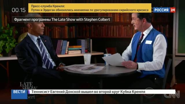 Новости на Россия 24 • Обама признался, что сам не знает, как стал нобелевским мирным лауреатом