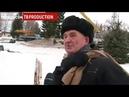 Дед и ёлочка Полная версия Журналисты спросили жителя Бийска нравится ли ему ёлка, не вошло в эфир