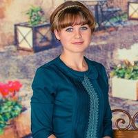 Алена Гаврилова