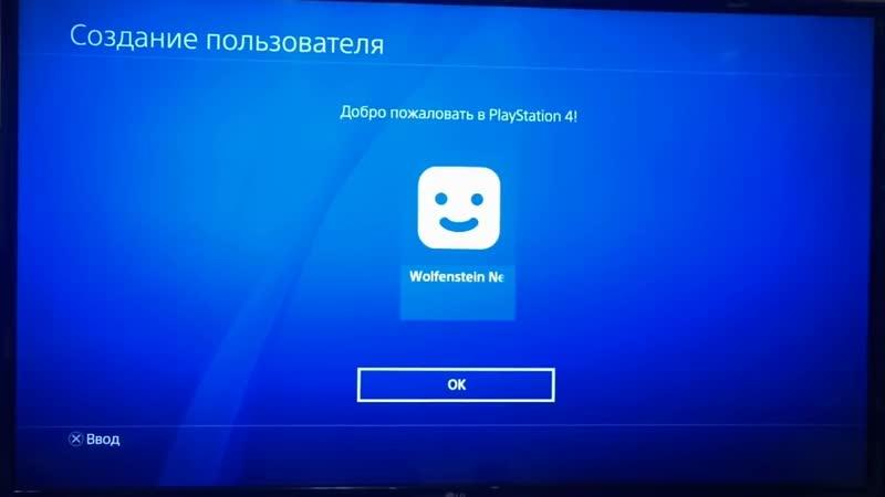 Инструкция по установке игр для PS4 с активацией (П3)