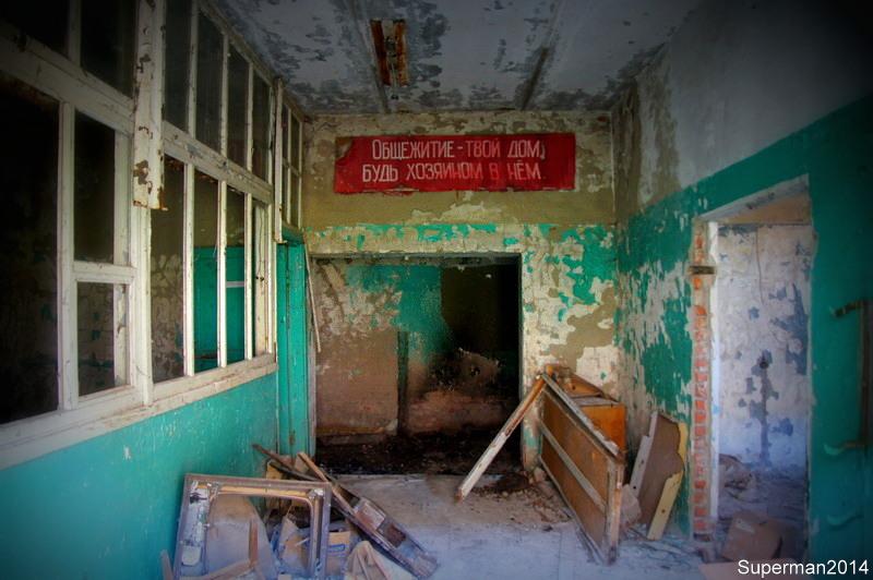 Заброшенные общежития техникума в Кабаново