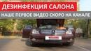 Промо ролик Mercedes Benz CLS W219
