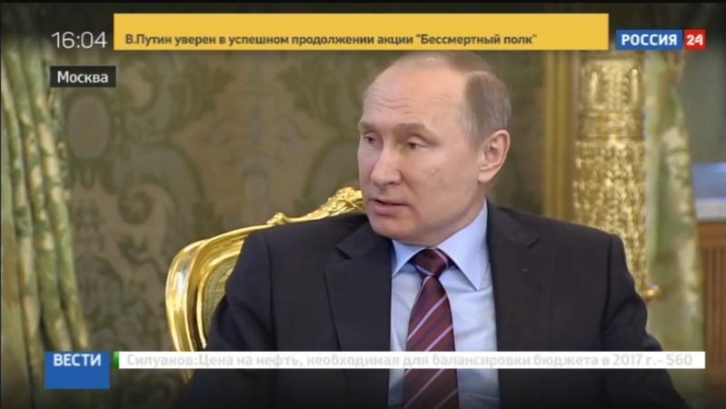 Новости на Россия 24 • Путин и наследный принц Абу Даби обсудили взаимодействие в борьбе с терроризмом