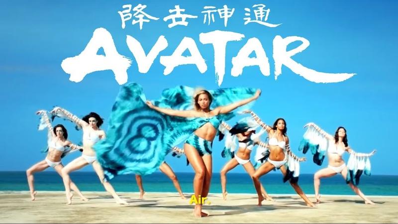 AVATAR The Legend of Beyoncé (ORIGINAL) - KORRA The Last Airbender PARODY