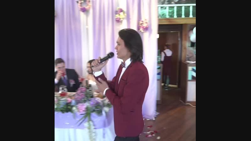 Свадьба Таисии и Павла 2018 год