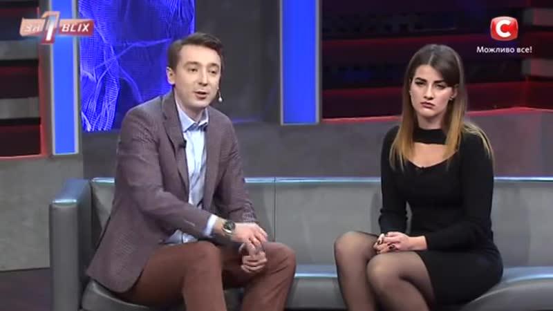 Грустная турецкая сказка – Один за всех – 11.11.2018