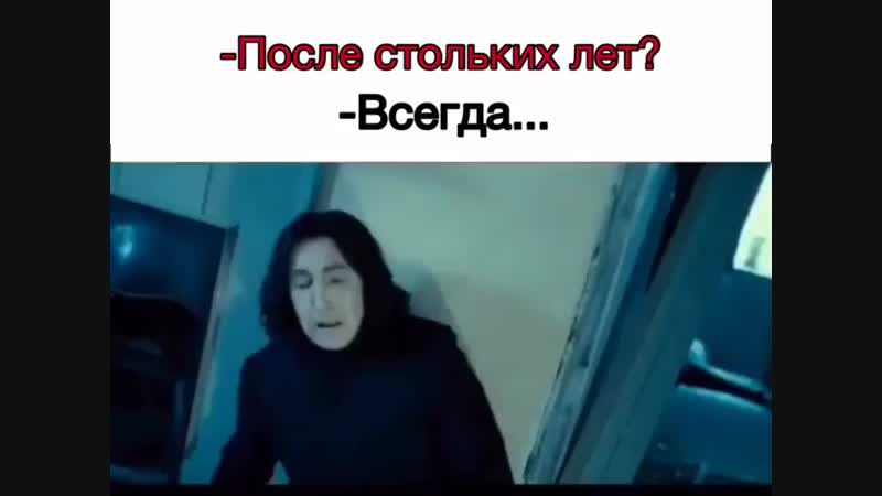 🎬Гарри Поттер