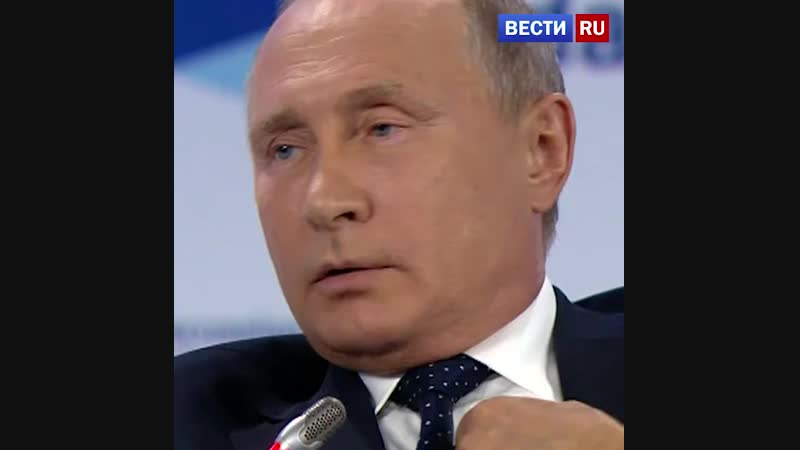 Путин Мы жертвы агрессии, мы как мучен...ем в рай (720p).mp4