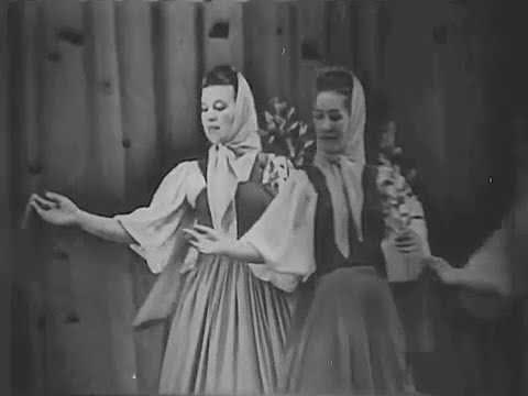 АНСАМБЛЬ БЕРЁЗКА Девичий хоровод КДС 1964