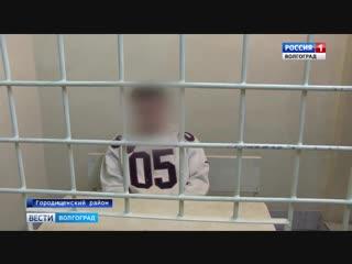 Задержанный дал признательные показания в убийстве женщины в Городищенском районе