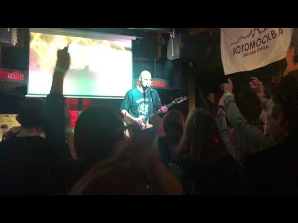 Король и Шут Лесник Cover by DARK SECRET LOVE Live in Bolivar bar 8 12 18 Москва