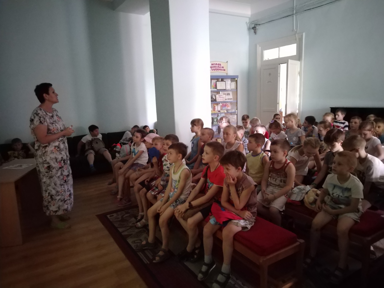 отдел обслуживания учащихся 5-9 классов, Донецкая республиканская библиотека для детей, лето в библиотеке, работа с пришкольными лагерями, день памяти, война