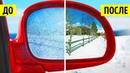 11 Способов Защитить Ваше Авто Зимой