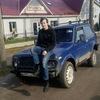 Dima Akaminov
