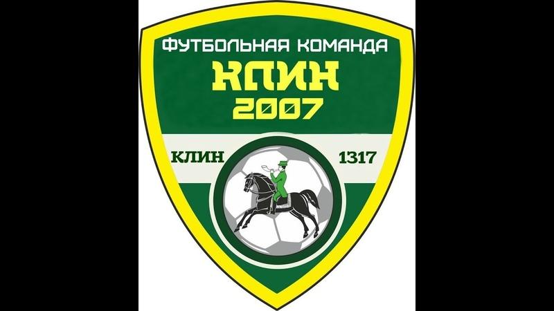 СШ г. Клин (2007) - СШ №2 г. Клин (2007) 2-1 (17.09.18)
