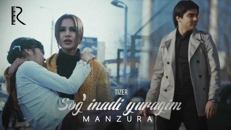Manzura - Soginadiyuragim (treyler) | Манзура - Согинади юрагим (трейлер)