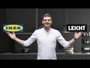 Дешевая VS Дорогая КУХНЯ В чем разница IKEA VS LEICHT