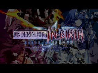 Under night in-birth exe:late[cl-r] - анонсирующий трейлер
