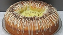 Пеку каждую неделю! Пирог ВУЛКАН , который печется вместе с кремом - почти ТОРТ. Pie Volcano