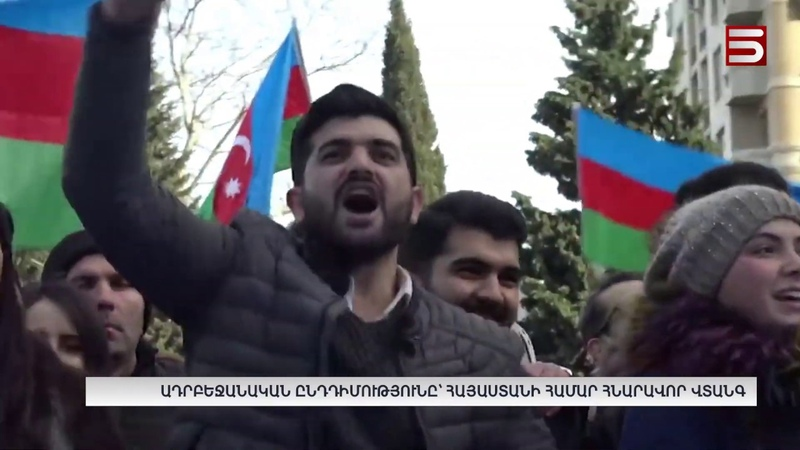 Ադրբեջանական ընդդիմությունը՝ Հայաստանի