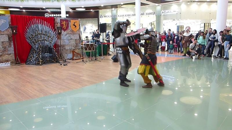 Игра Престолов в Тюмень Сити Молл Ч16 Фехтование Рыцарский поединок