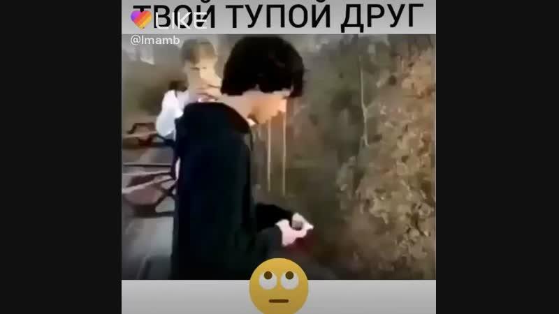 Что в песне он гаварит?😂😂😂