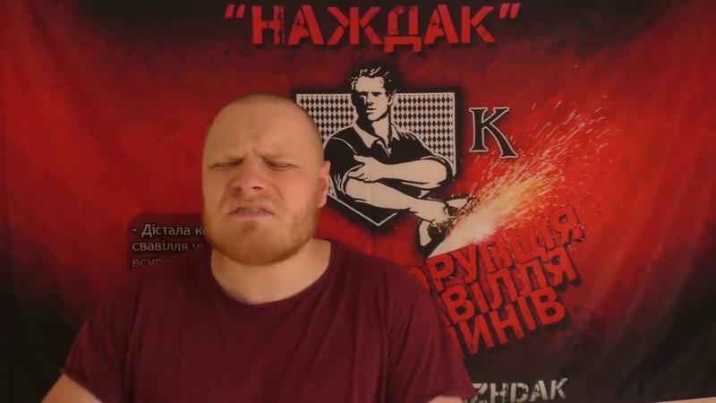 Николай Дульский. Хуже Януковича.