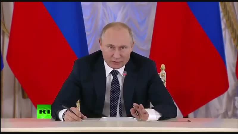 Путин о рэпе