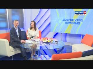 Россия 24. Программа