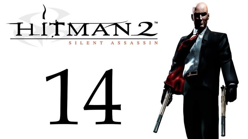 Hitman 2: Silent Assassin - Слепое прохождение - Миссия 14 - Убийство на базаре [14] | PC