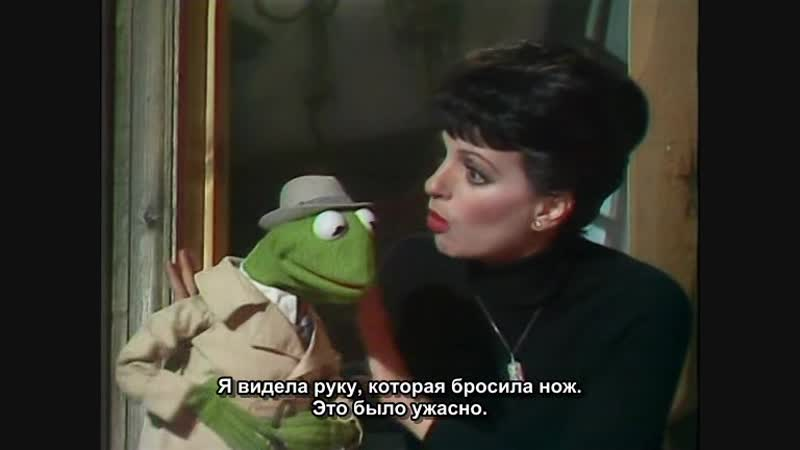 The Muppet Show 414 Liza Minnelli
